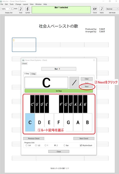 クローバーシステムズコード入力2