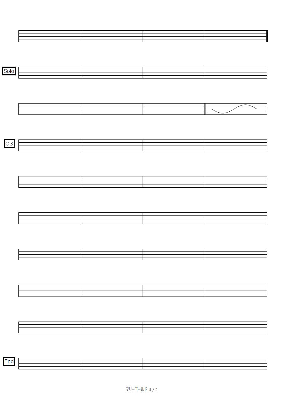 マリーゴールド楽譜3