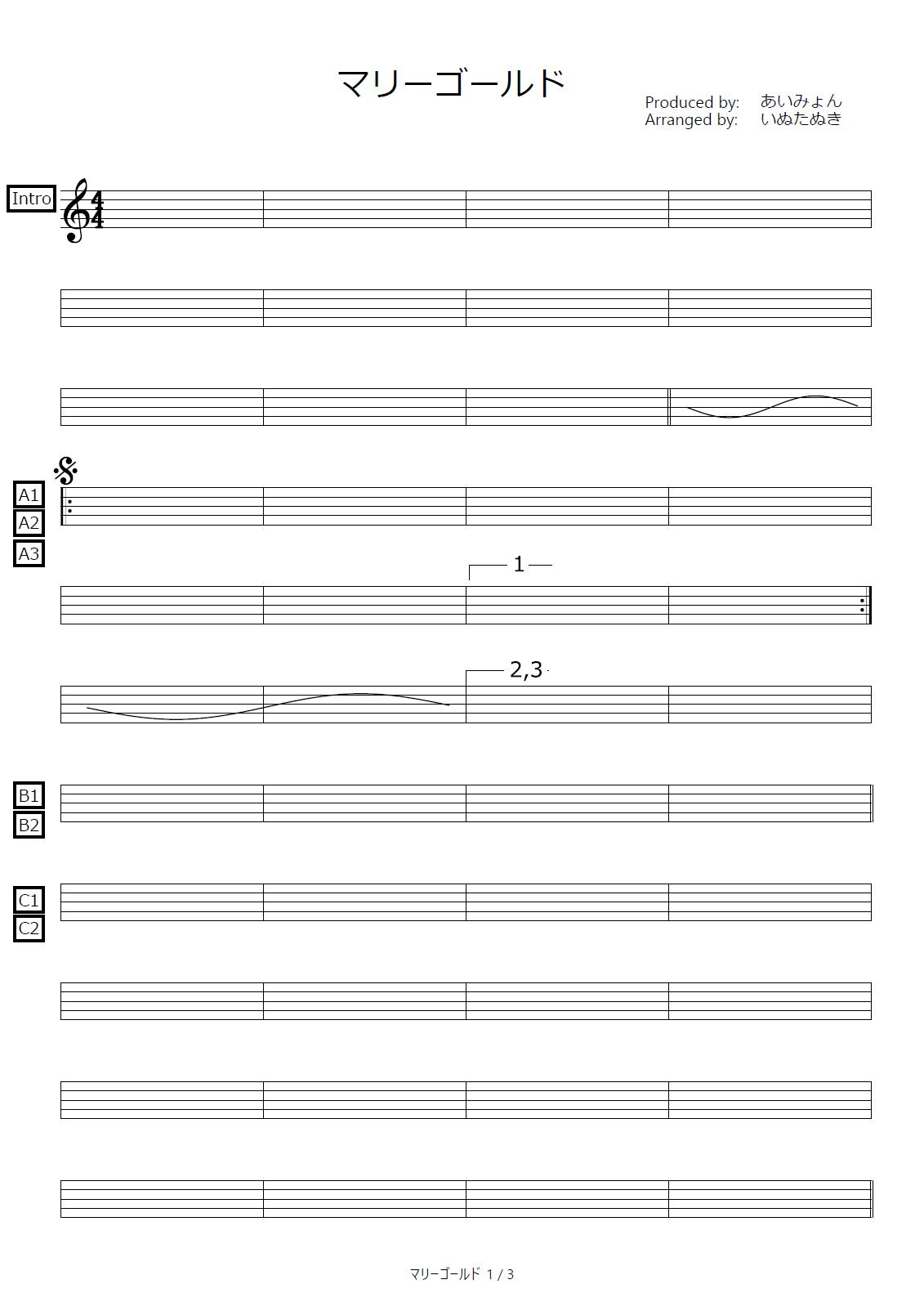 マリーゴールド楽譜5