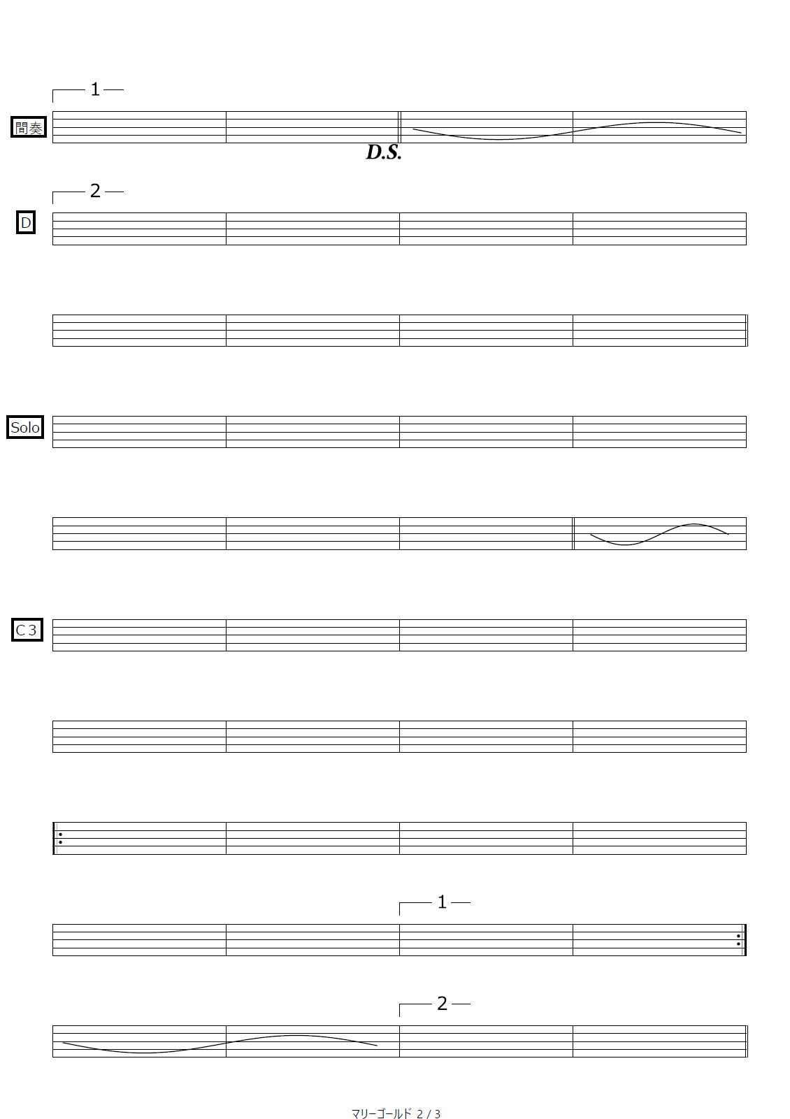マリーゴールド楽譜6