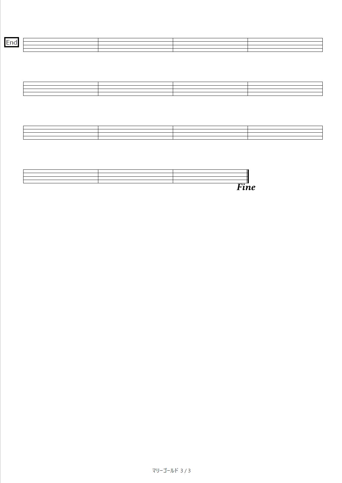 マリーゴールド楽譜7