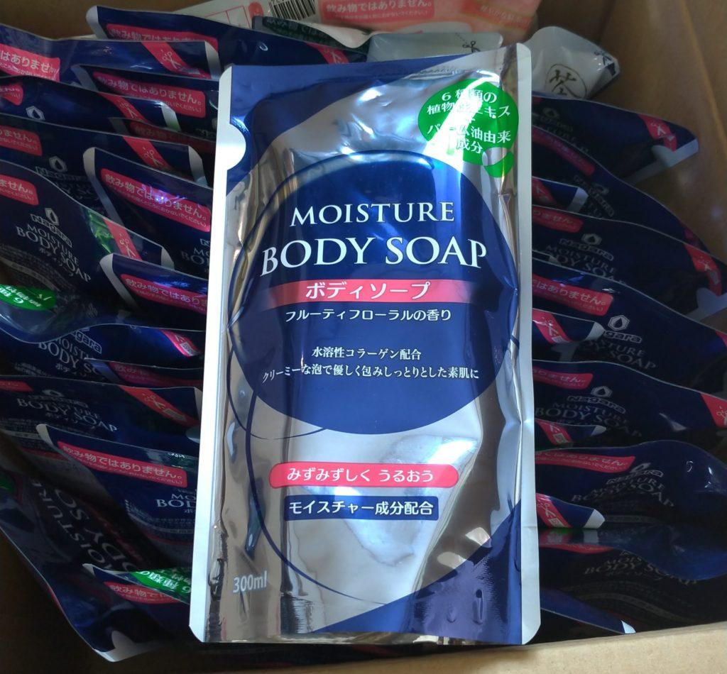 hurusato bodysoap3