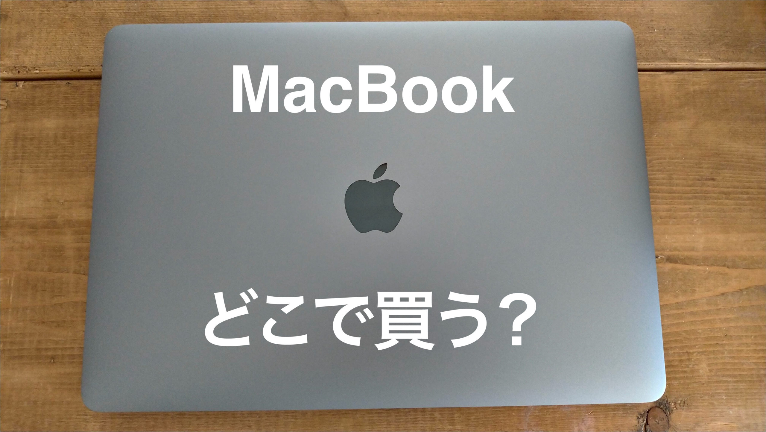 MacBook dokode
