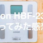 HBF230T top