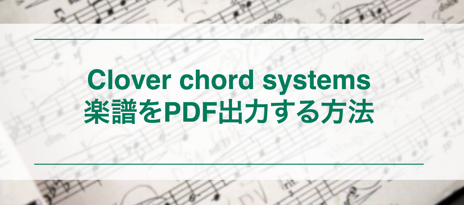 clover chord systems