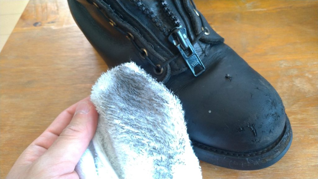 boots maintenance4
