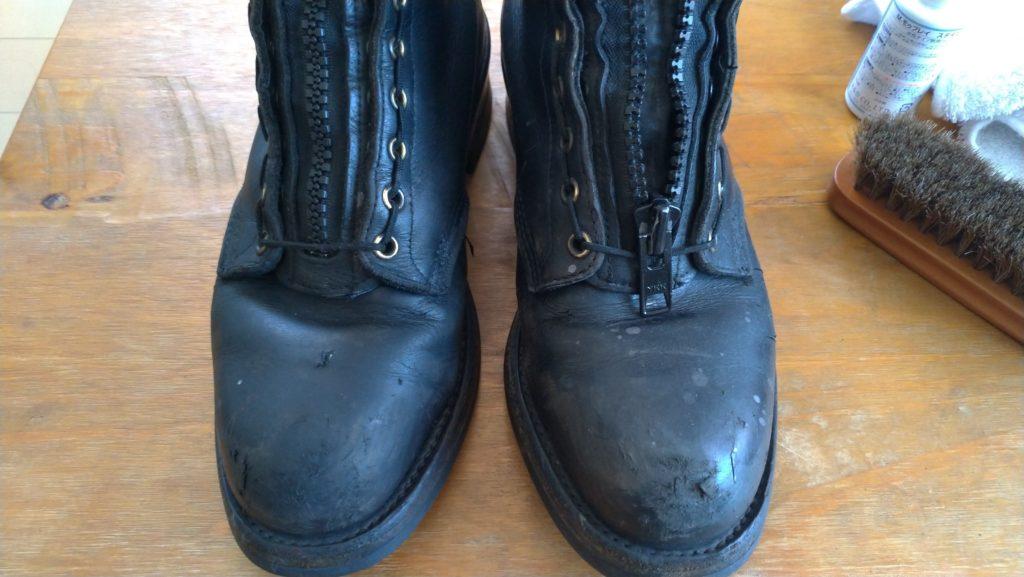 boots maintenance5
