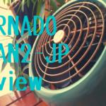 VORNADO VFAN-JP review