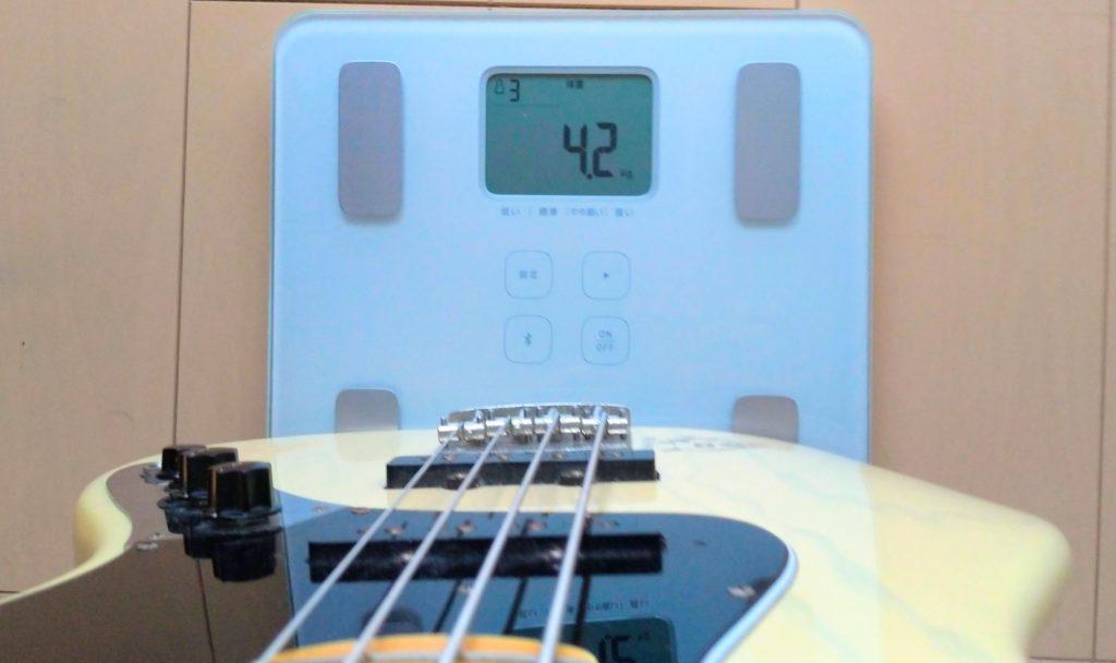 compact bass
