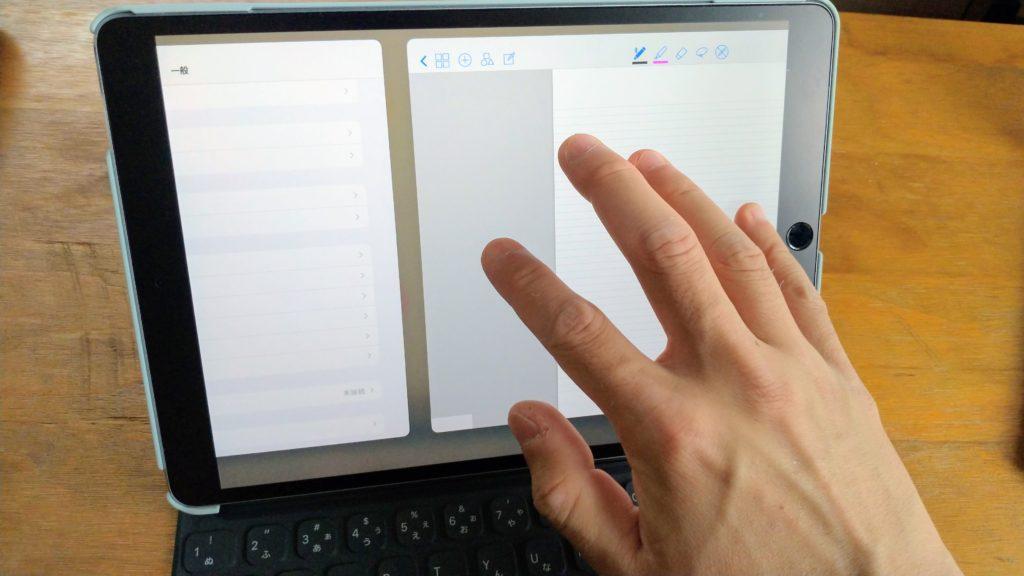 iPad vs laptop4